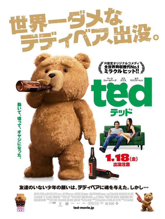 Ted Poster #6