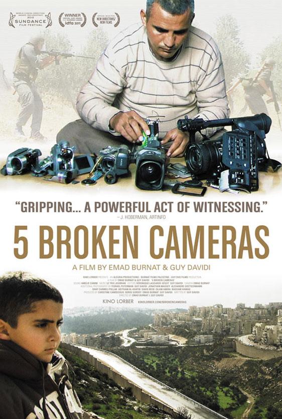 5 Broken Cameras Poster