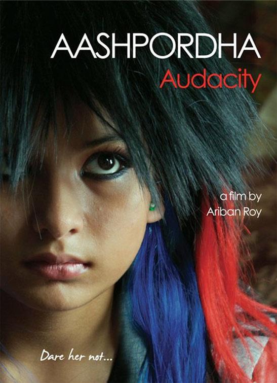 Audacity (Aashpordha) Poster