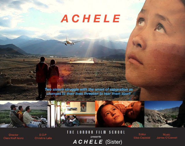 Sister (Achele) Poster #1