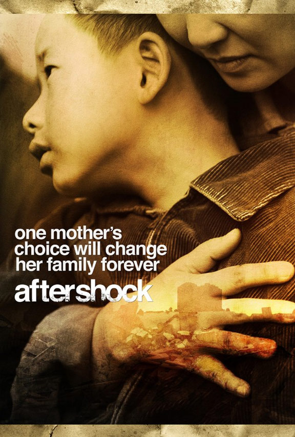 Aftershock Poster #5