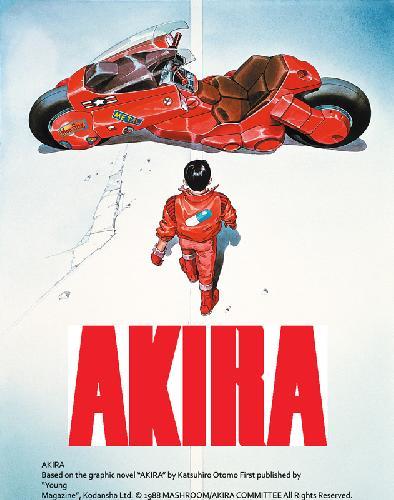 Akira Poster #1