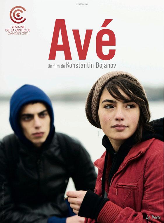 Avé Poster #1