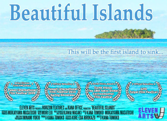 Beautiful Islands Poster #2