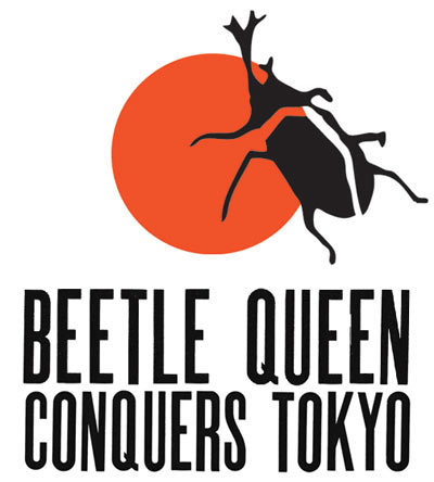 Beetle Queen Conquers Tokyo Poster #1