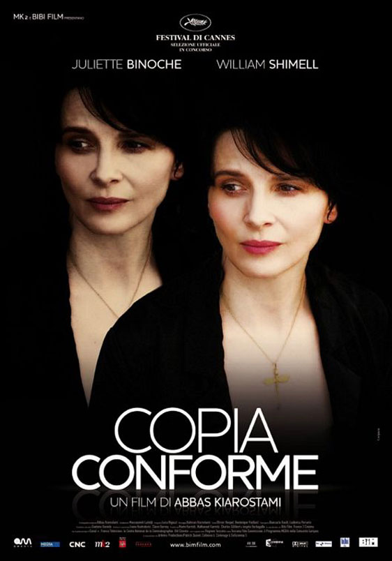 Certified Copy (Copie conforme) Poster #3