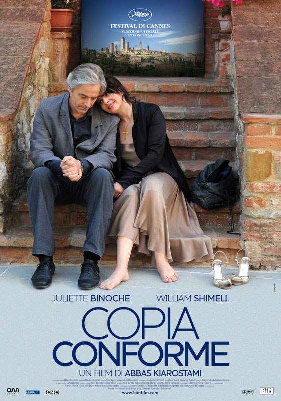 Certified Copy (Copie conforme) Poster #4
