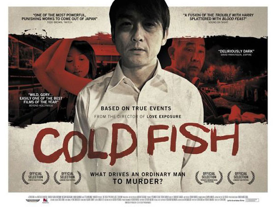 Cold Fish Poster #2