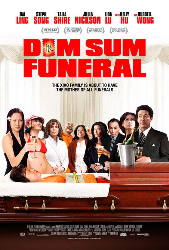 Dim Sum Funeral Poster #1
