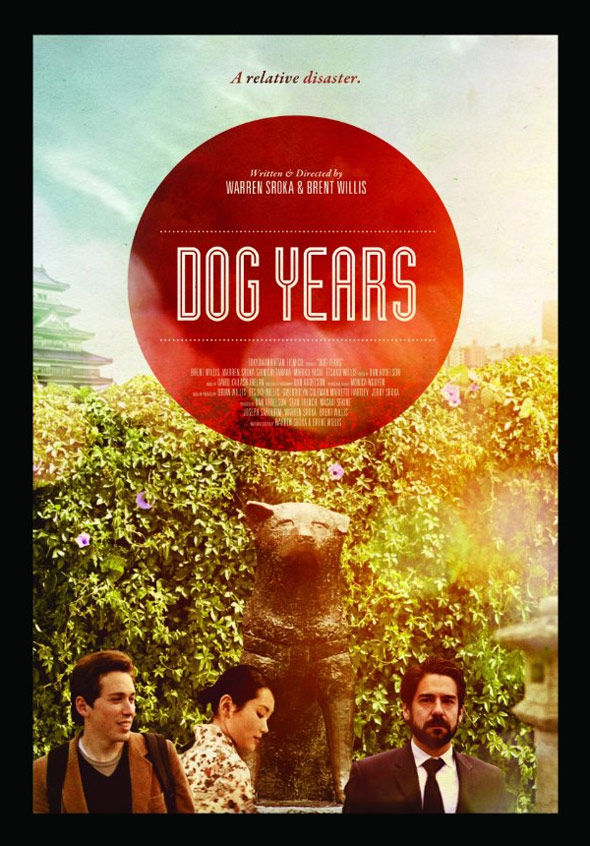 Dog Years Poster