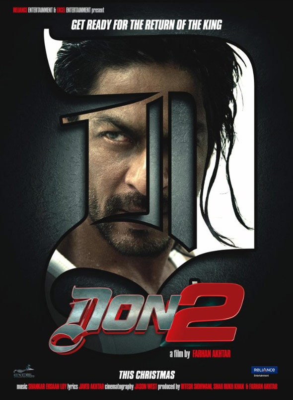 Don 2 Poster #1