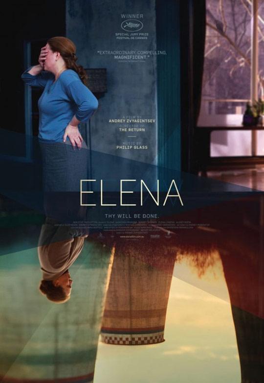 Elena Poster #2