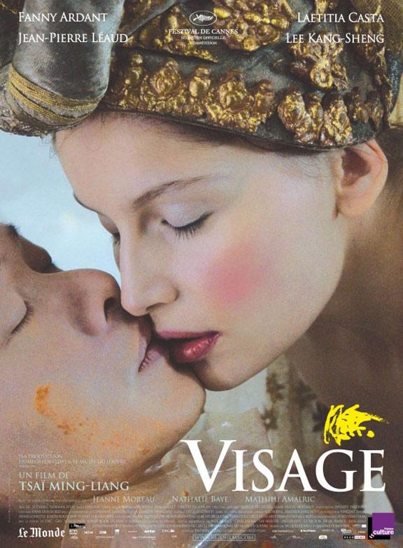 Face (Visage) Poster