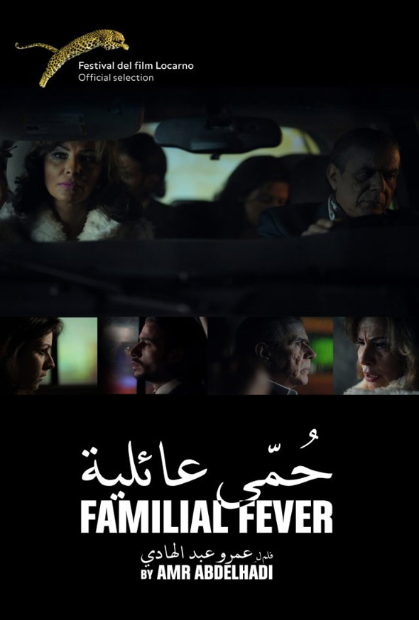Familial Fever Poster