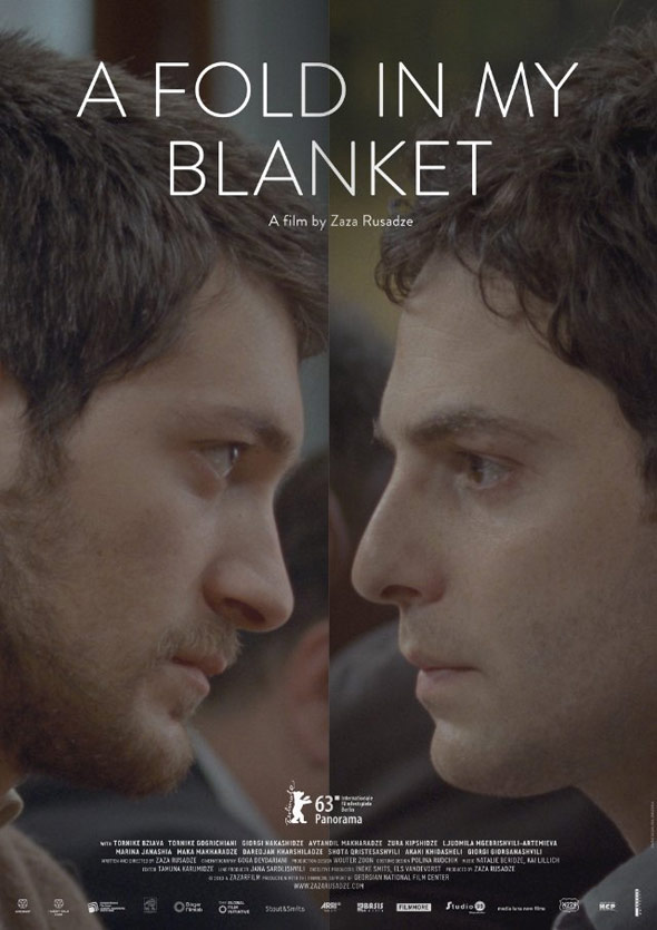 A Fold in My Blanket (Chemi Sabnis Naketsi) Poster #1