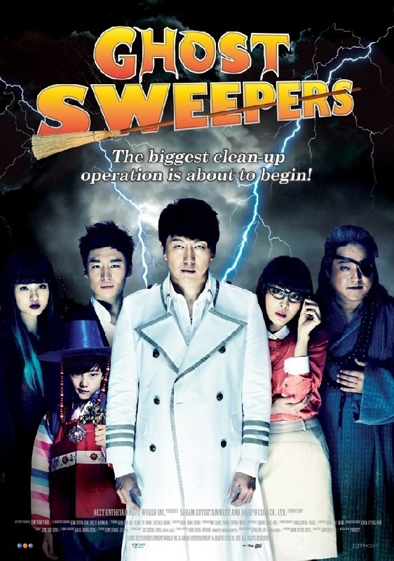 Ghost Sweepers (Jeomjaengyideul) Poster
