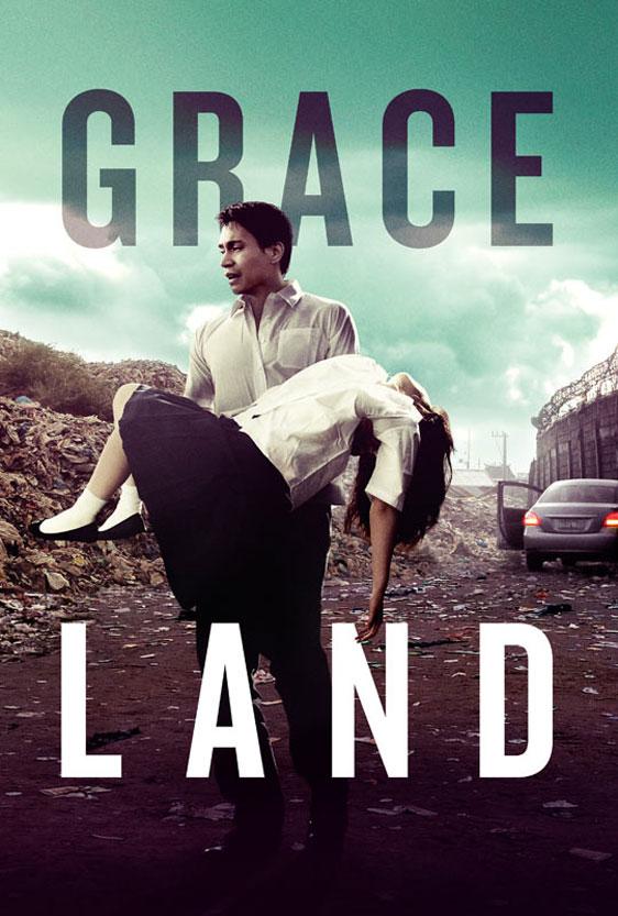 Graceland Poster #2