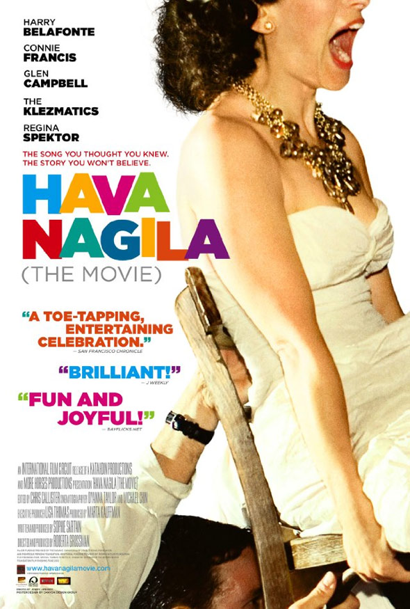 Hava Nagila: The Movie Poster
