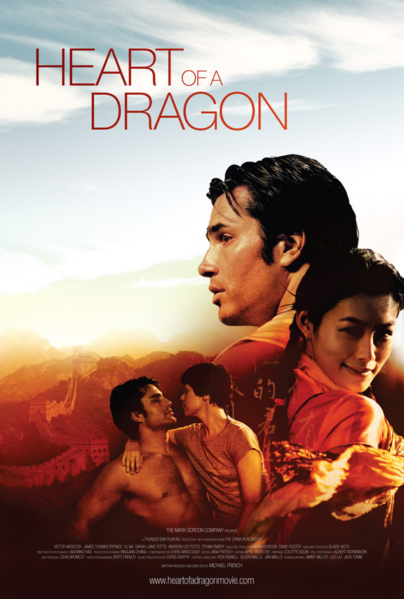 Heart of a Dragon Poster #1