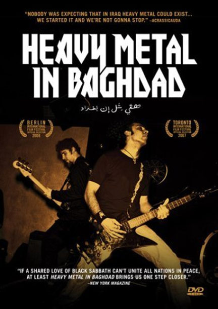 Heavy Metal in Baghdad Poster