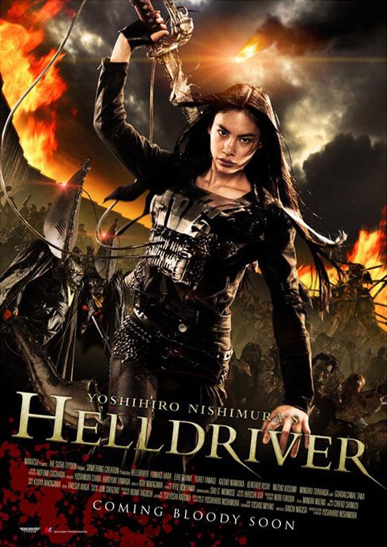 Helldriver Poster