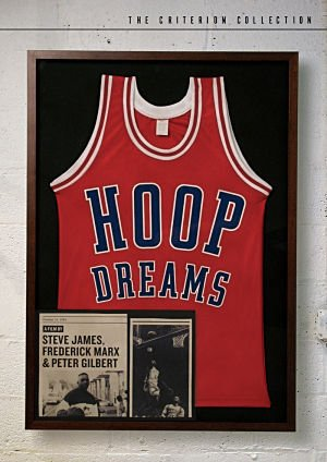Hoop Dreams Poster #1