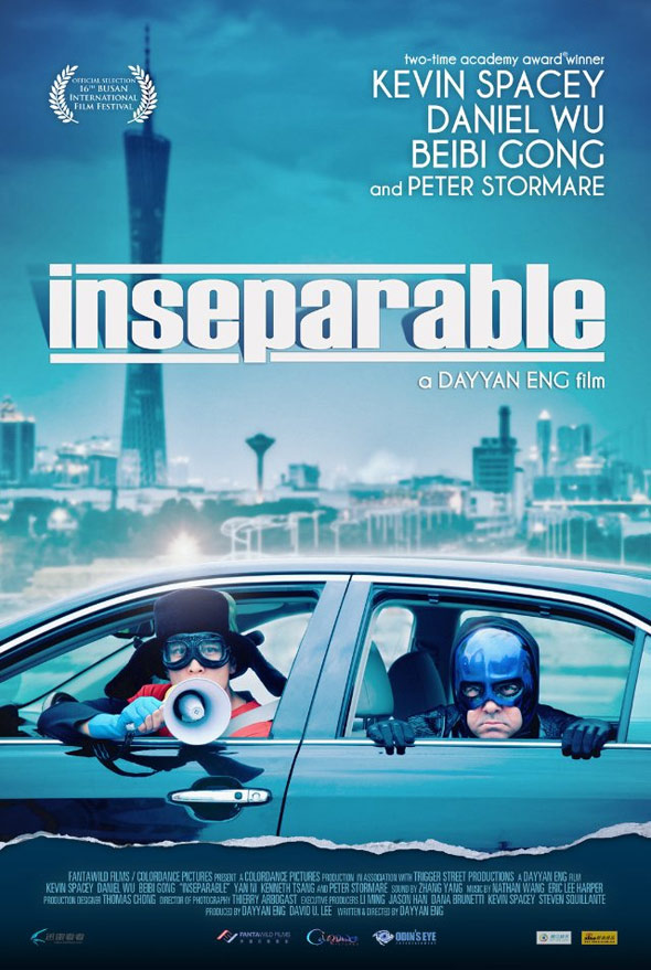 Inseparable Poster #1