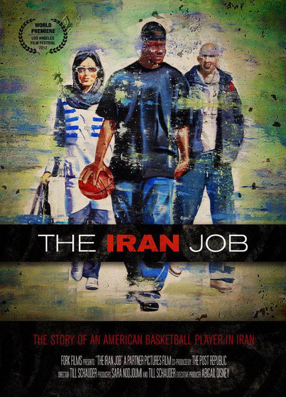The Iran Job Poster #1
