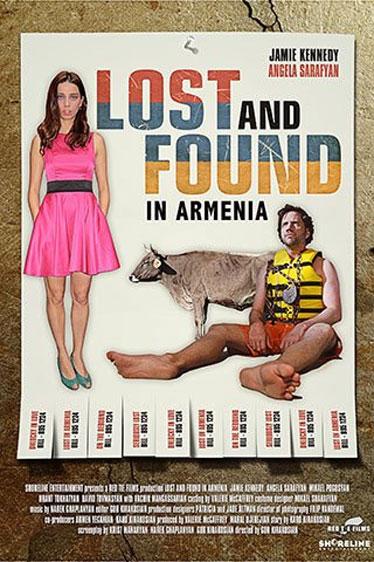 დაკარგული და ნაპოვნი სასომხეთში (ქართულად) - Lost and Found in Armenia / Невероятные приключения американца в Армении