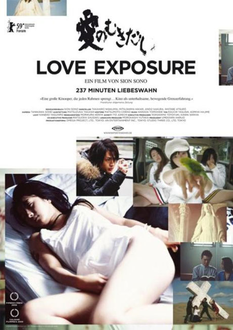 Love Exporsure (Ai no mukidashi) Poster
