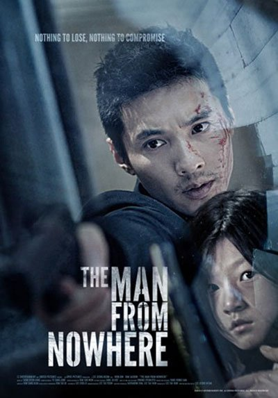 The Man from Nowhere Poster #1