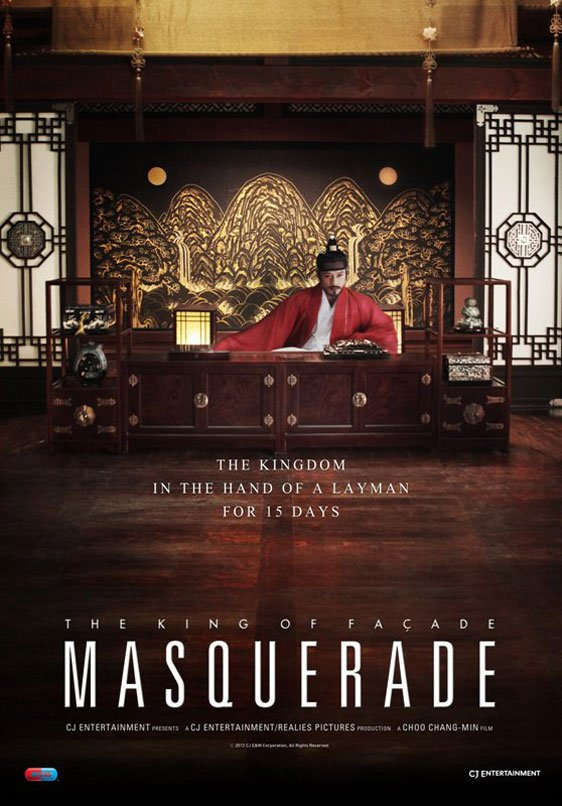 Masquerade Poster #1