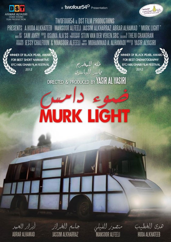 Murk Light Poster #1