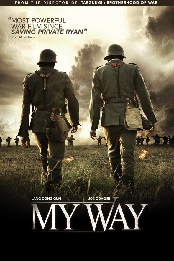 My Way (Mai Wei) Poster