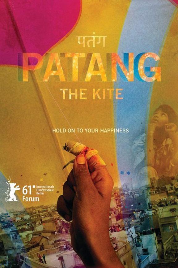 Patang (The Kite) Poster