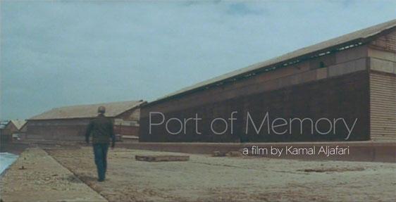 Port of Memory Poster
