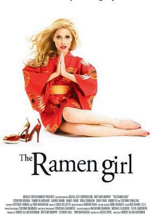 The Ramen Girl Poster #3