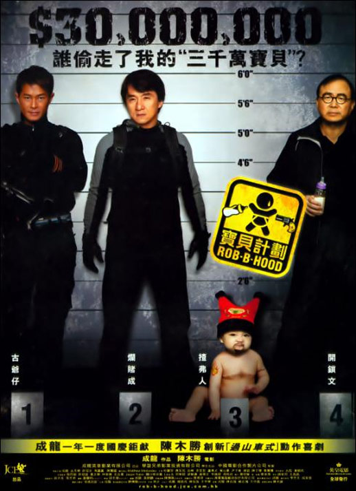 Robin-B-Hood Poster #1