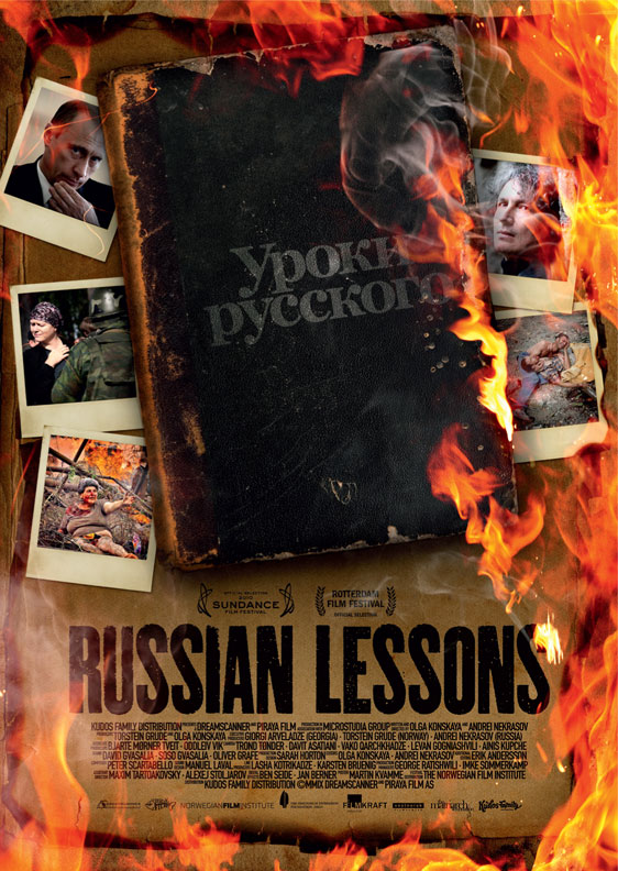 Russian Lessons Poster