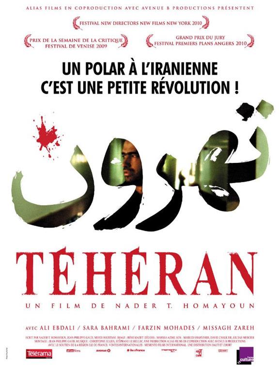 Tehroun Poster