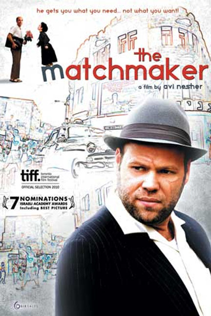 The Matchmaker Poster #1
