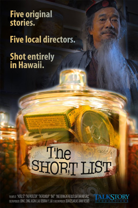 The Short List Poster