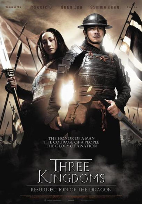Three Kingdoms: Resurrection of the Dragon Poster #1