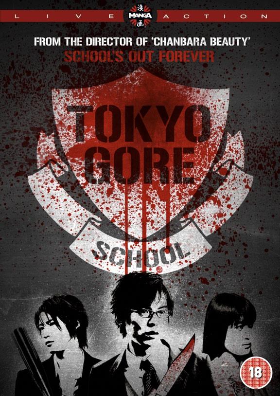 Tokyo Gore School Poster