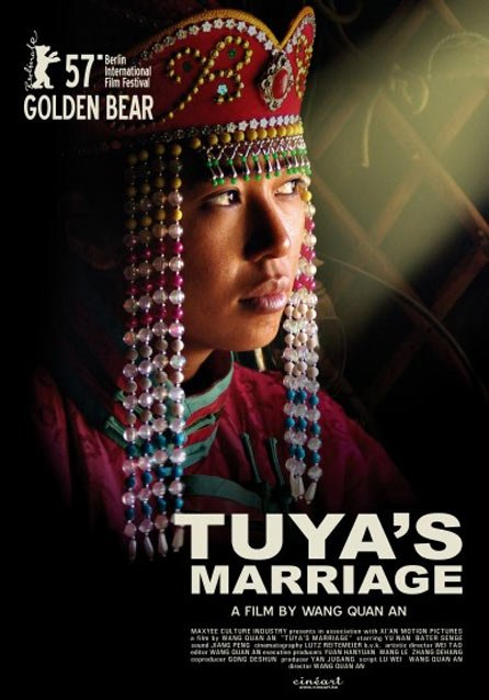 Tuya's Marriage Poster #1