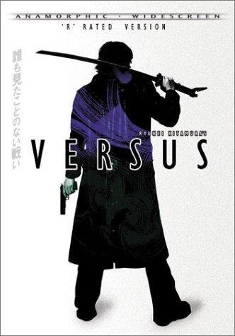 Versus Poster #1