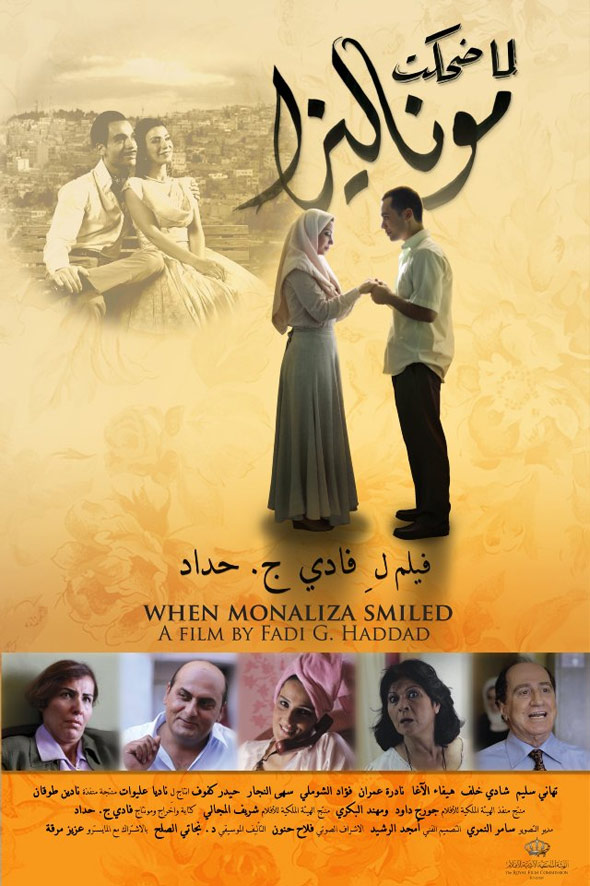 When Monaliza Smiled Poster