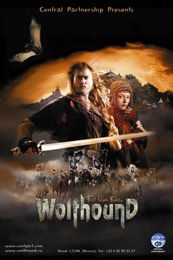 Wolfhound (Volkodav iz roda Serykh Psov) Poster