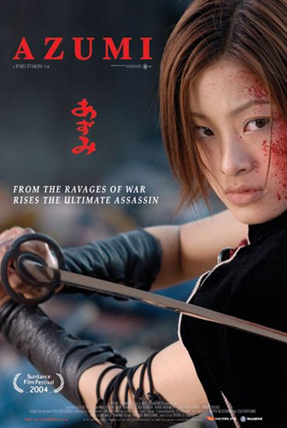 Azumi Poster #2