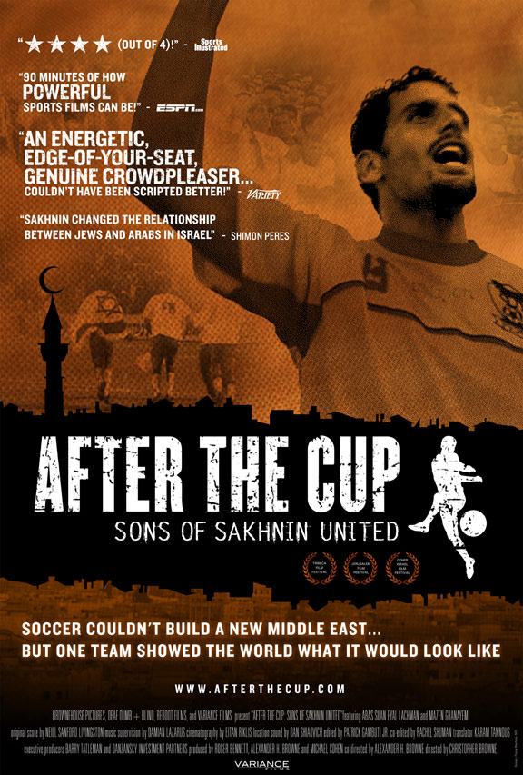After the Cup: Sons of Sakhnin United Poster #1